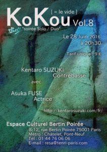 KoKou-le28juin2016